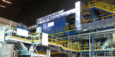 Conversion and extension of steelworks in the Middle East, Primetals Technologies Austria GmbH